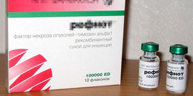Фактор некроза опухоли (ФНО альфа): что ето, в крови, препарати